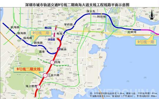深圳地铁9号线支线线路图-公司中标深圳地铁9号线支线工程图片