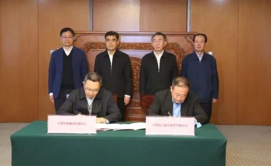 电建公司与中国华能签订战略合作框架协议